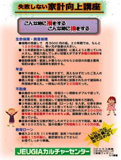 2007_chi2
