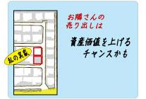 Tochihyouka2
