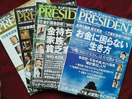 Presiidents